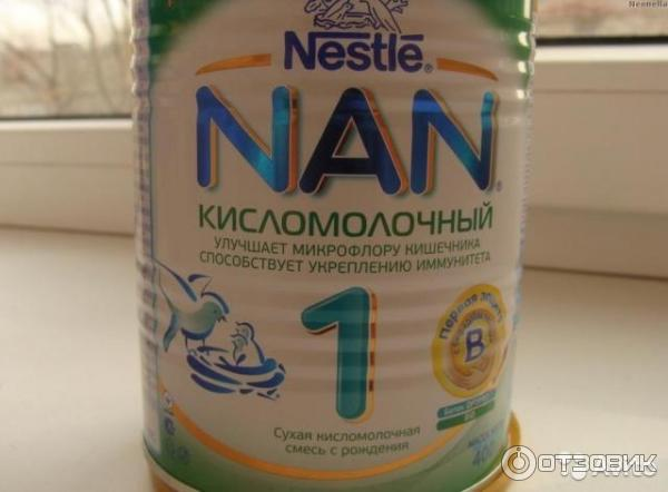 Как сделать кисломолочную смесь 143