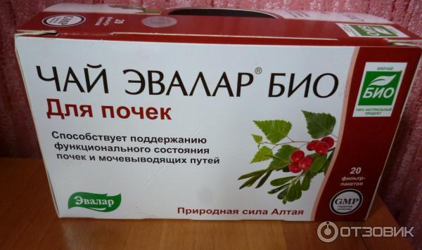 Травы при пиелонефрите для беременных 36