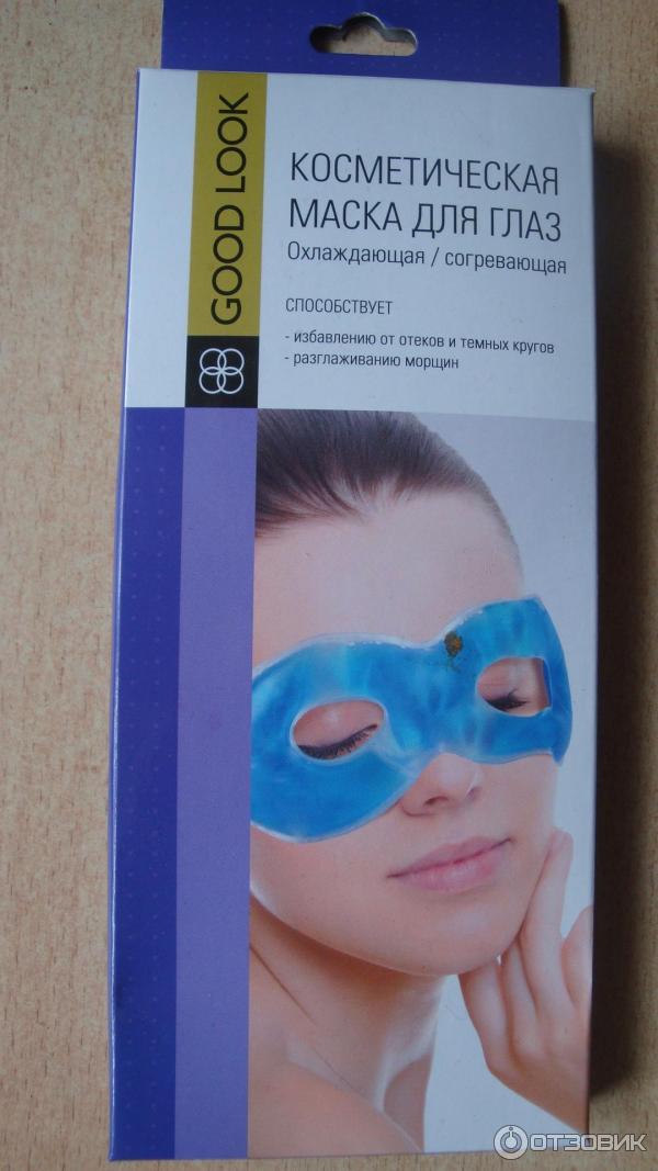 Гелевая маска для глаз фикс прайс