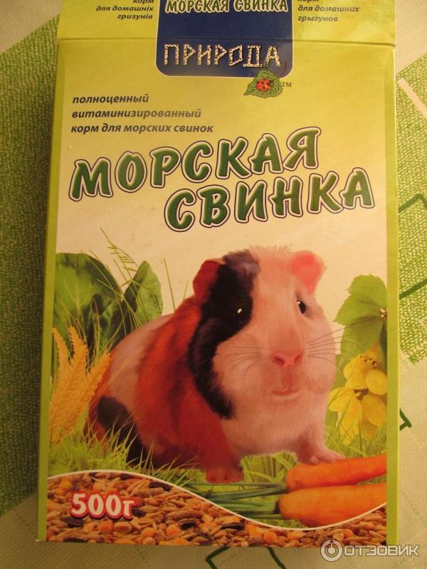 Интернет магазин зоотоваров Украина. Зоомагазин - Barbos