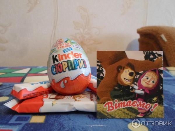 Детские подарки от киндер оптом 80