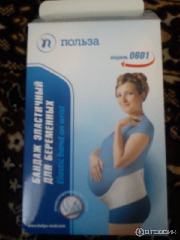 Бандаж для беременных меди 4