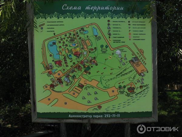Штыковские пруды приморский край официальный