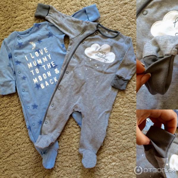 Одежда Для Детей Некст