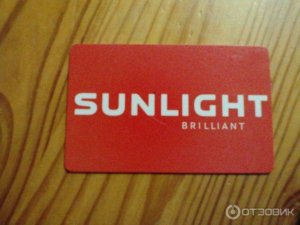 Программа Клуб Sunlight фото
