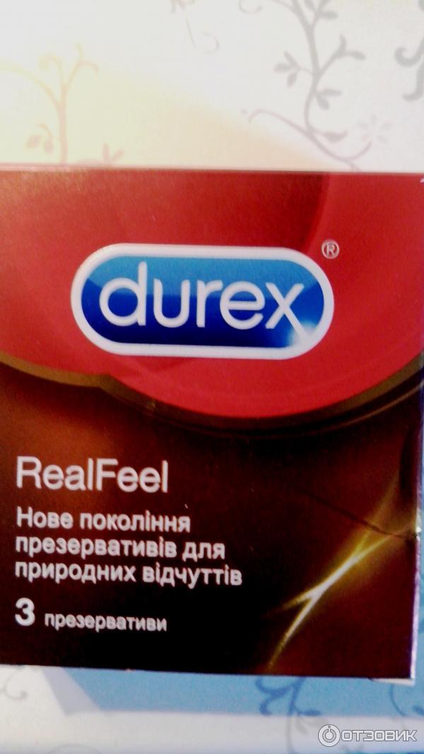Качество презервативов в тайланде