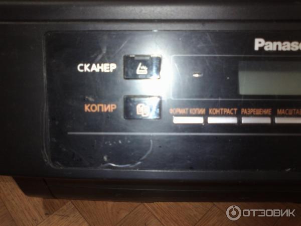 Драйвер На Panasonic Kx-Mb1900uc