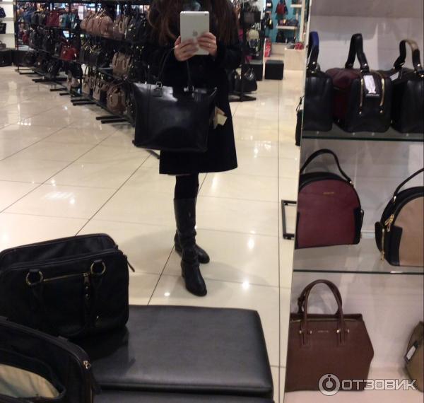 Бутик ру на новокузнецкой сумки