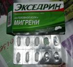 Как пить парацетамол при мигрени