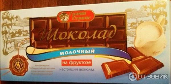 Шоколад на фруктозе польза и вред