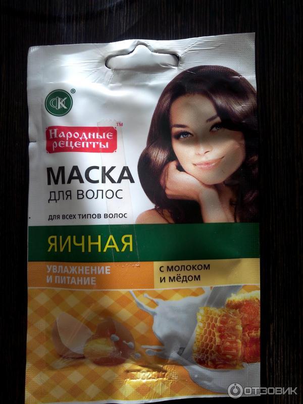 Маска для роста волос из картофеля