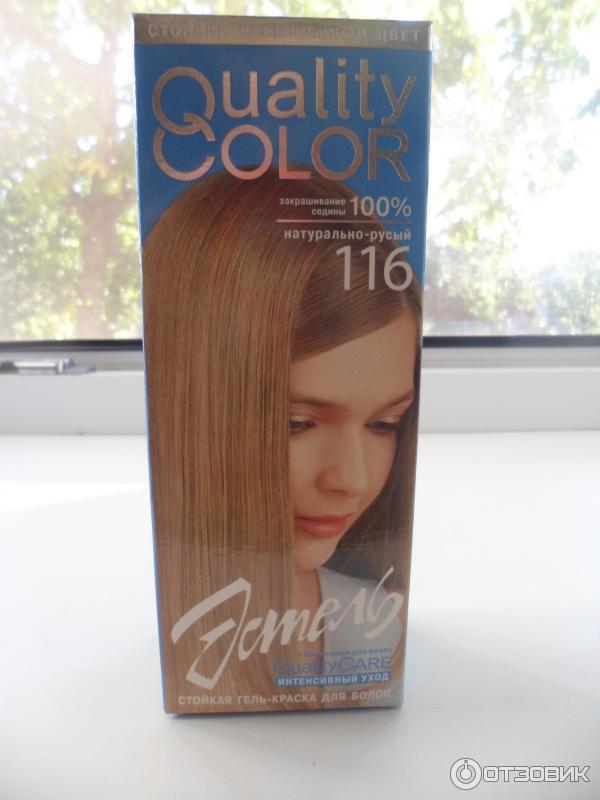 Краска для волос фикс прайс отзывы