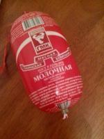 губкинские колбасы в москве может