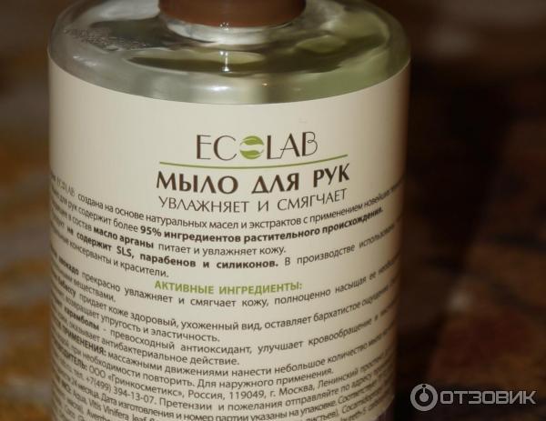 Мыло для сухой кожи рук своими руками