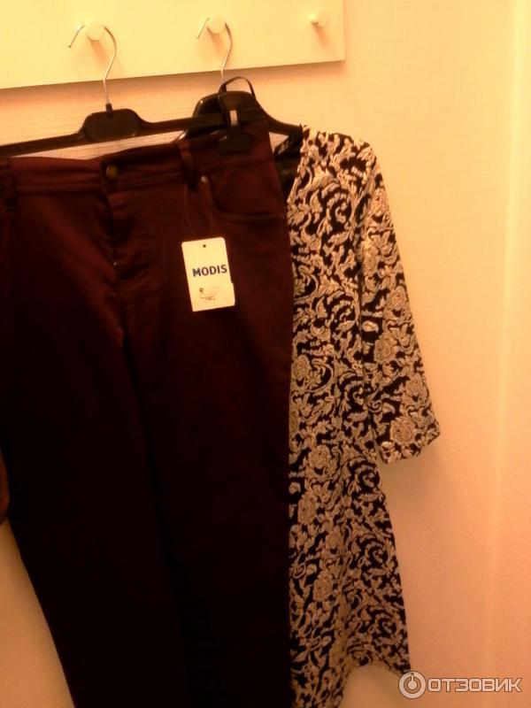 Одежда Женская Модис