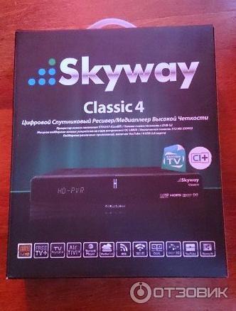 Спутниковый HDTV ресивер Skyway Classic 4 фото