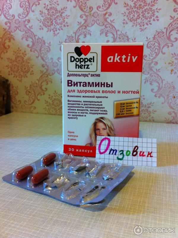 Витамины для ногтей недорогие и эффективные