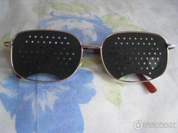 артроз очки с маленькими дырочками цена образом перечень лиц