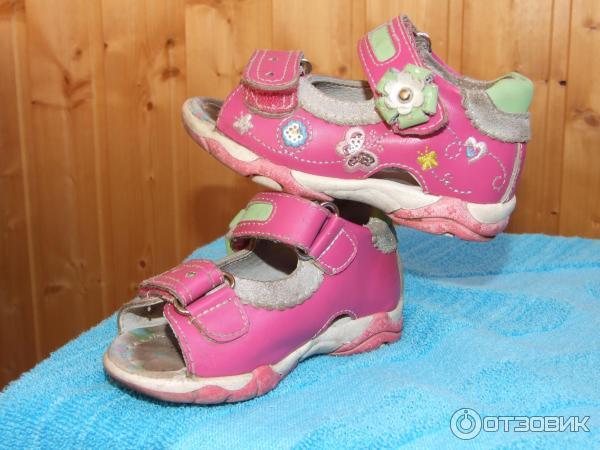 Happy cowboy купить детская обувь