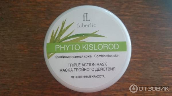 Домашняя маска для лица для комбинированной кожи в домашних условиях