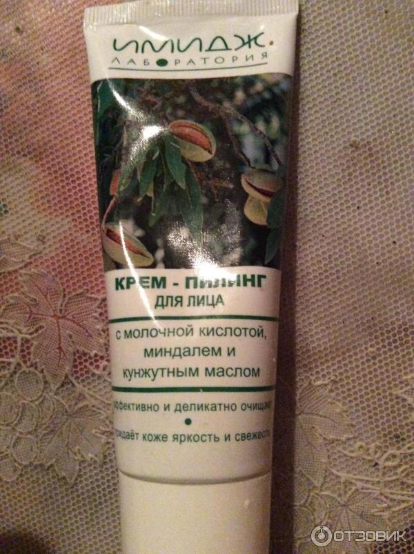 Крем для лица с молочной кислотой своими руками