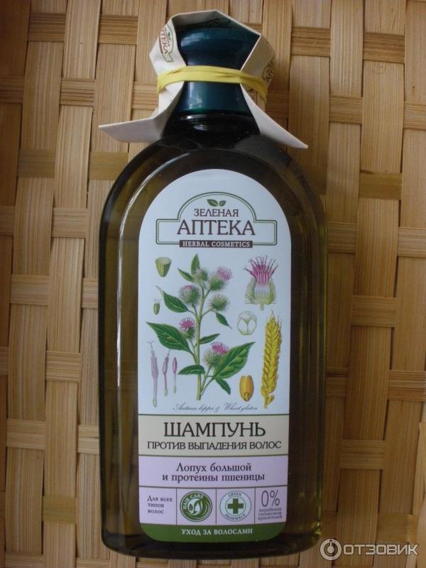 Шампунь зелёная аптека против выпадения волос отзывы