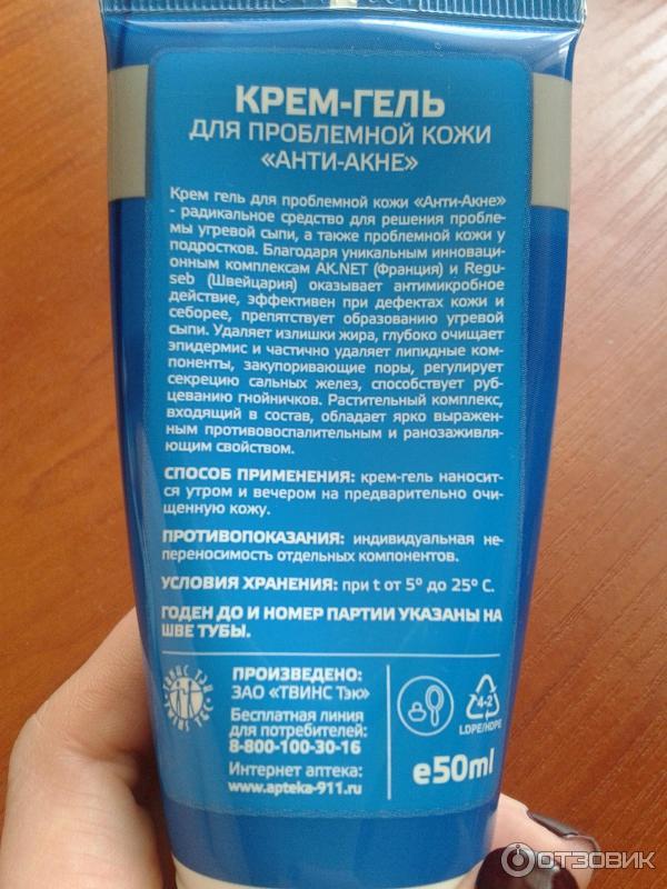 Какие препараты очищают кожу лица