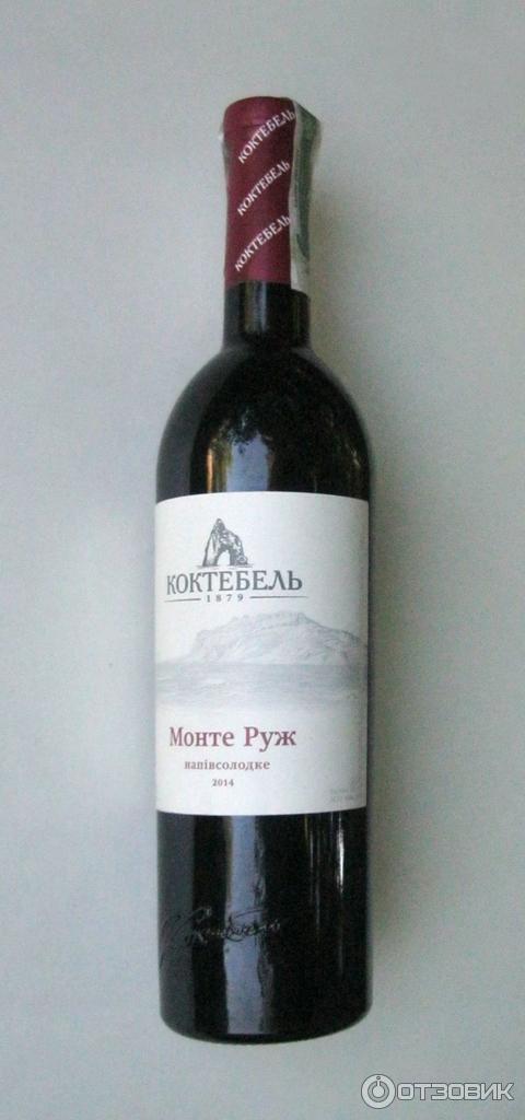 Недорогое Красное Полусладкое Вино С Чем Подавать