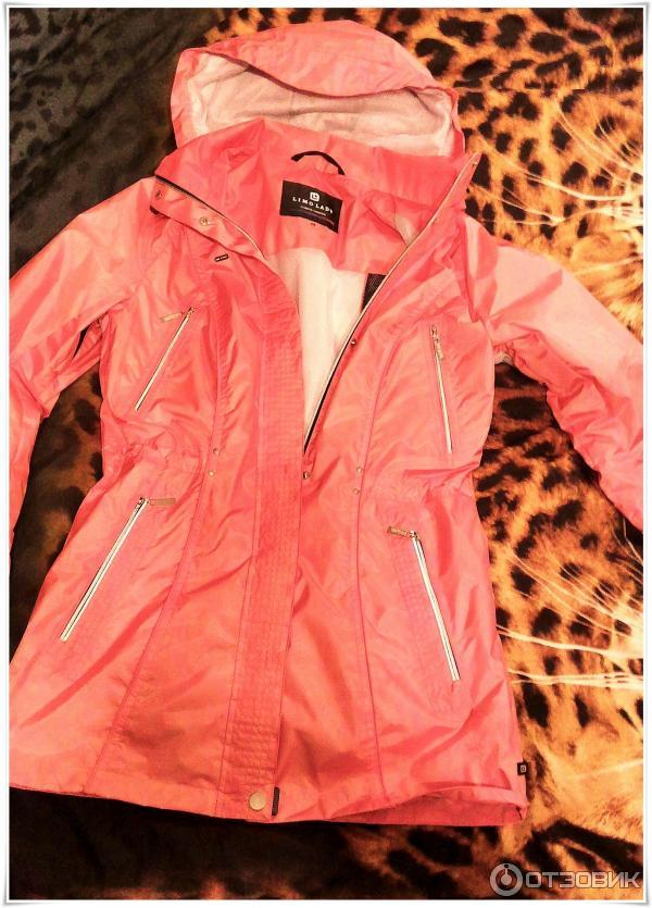 Куртки 2012-2013