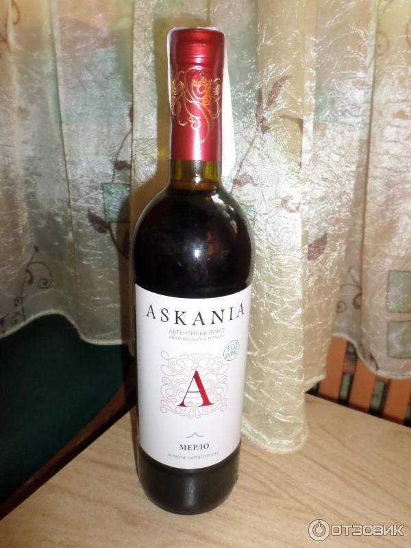 Красное Вино Полусладкое Вкусное Цена