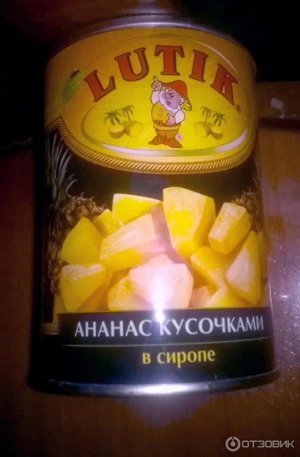 Консервированные ананасы своими руками 29