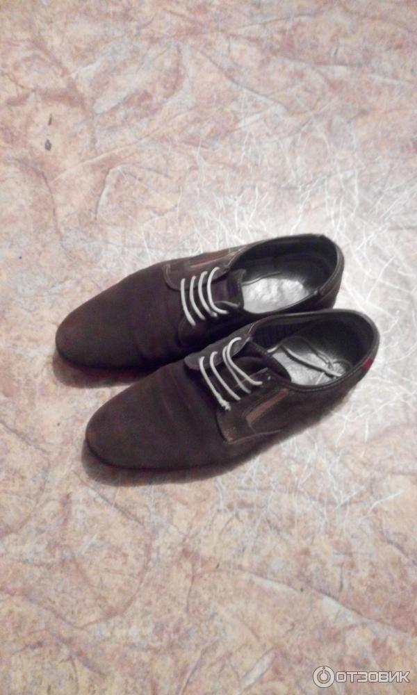 купить кроссовки на танкетке москва недорого