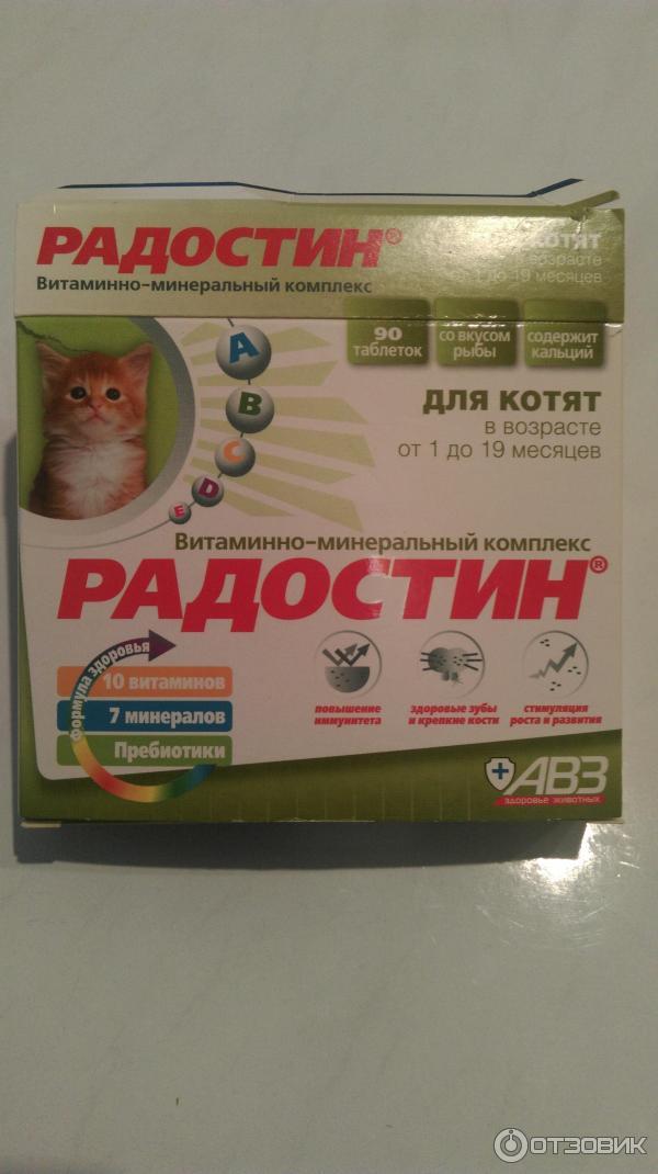 Витамин b9 благомин (фолиевая кислота) 500мкг, капс