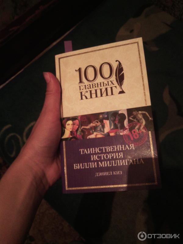 100 главных книг серия скачать