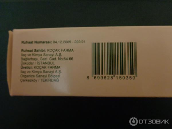 Таблетки Ксеникал: инструкция по применению, отзывы