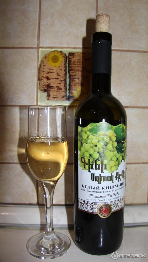Как сделать вино из кишмиш 85