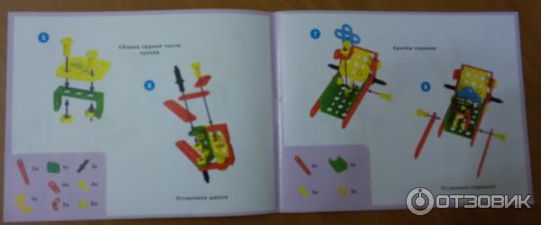 Инструкция Конструктора Стеллари