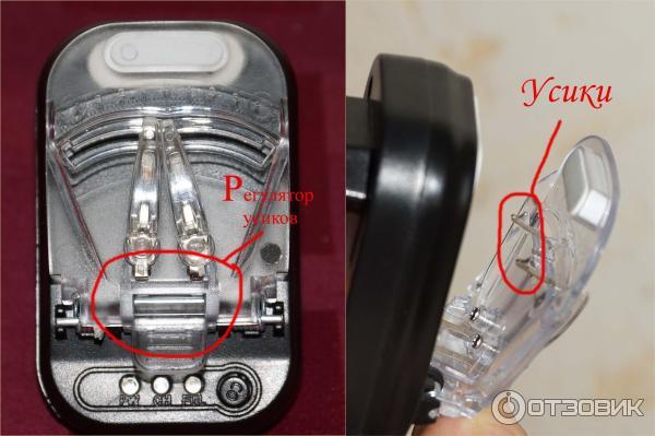 сломался усик для батарейки в телефоне для детей нужно