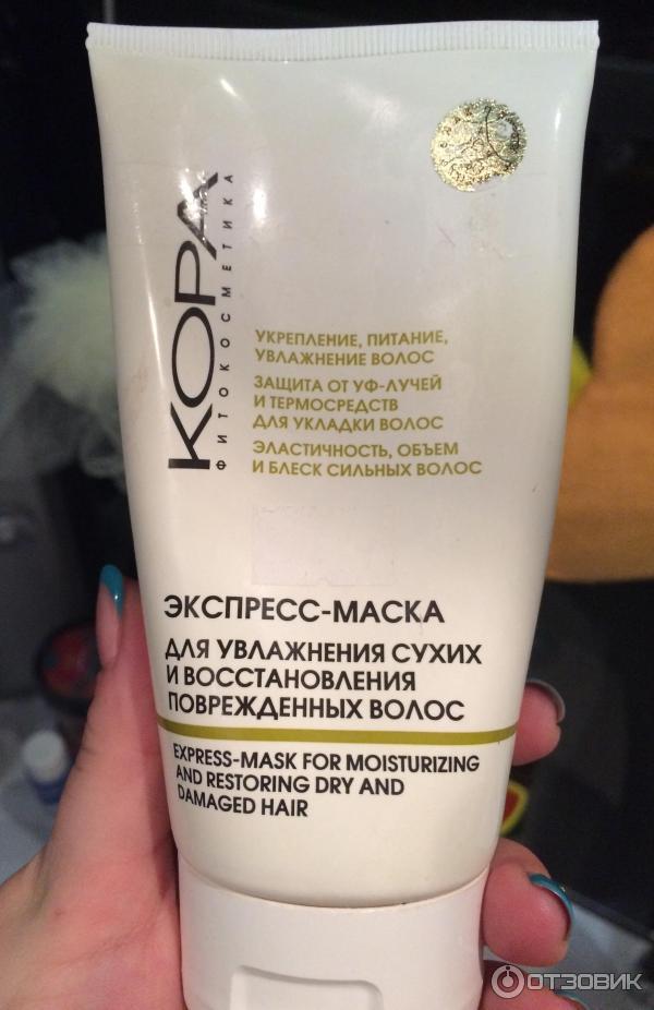 Маска для волос в домашних условиях для увлажнения