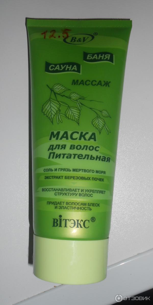 Маски для волос в сауне
