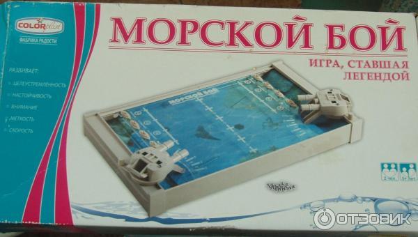 мини игры на двоих украина: