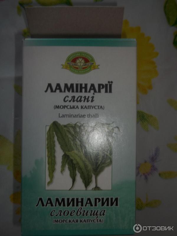 Комплекс АнтиКалорин для похудения: цена