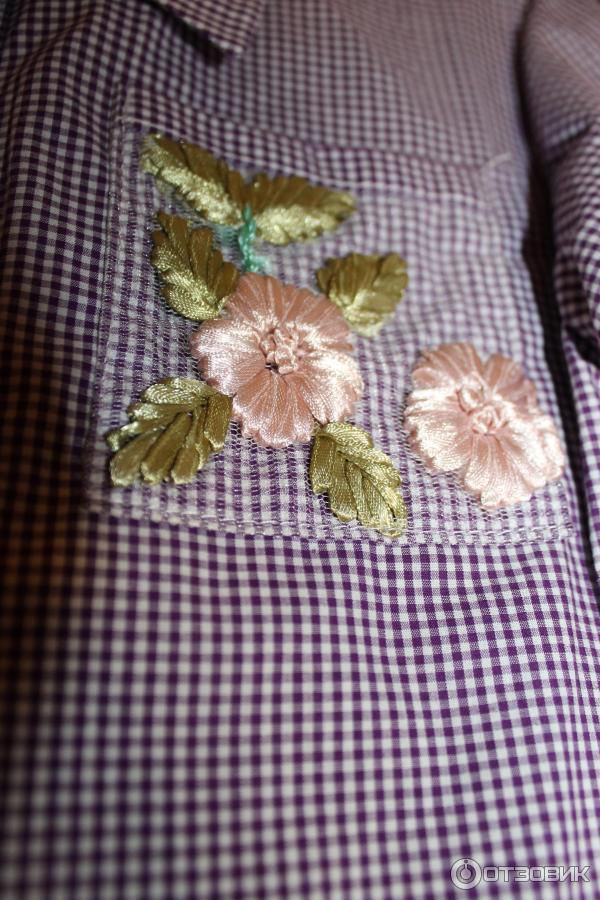 Блузка На Свадьбу Фото В Екатеринбурге