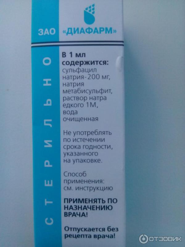 Идоксуридин
