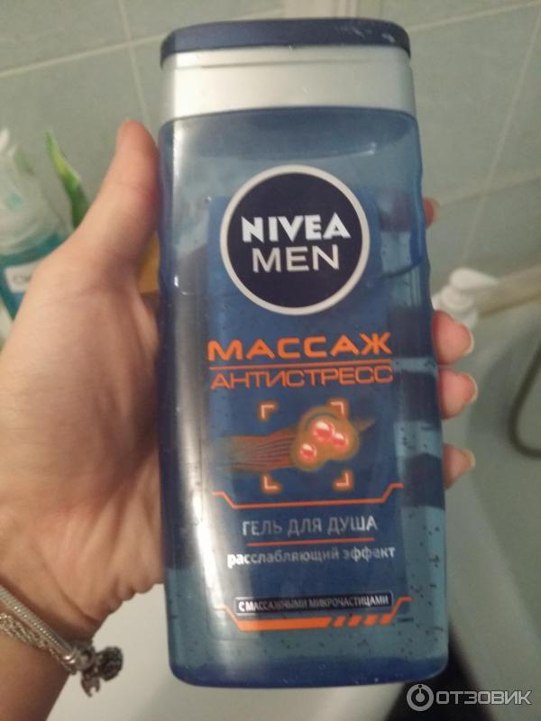 Такой гель можно использовать при сексуальном контакте в бассейне или ванне.