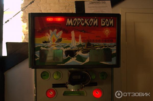 Игровые автоматы платежные терминалы казахстане medialine казино в круизах