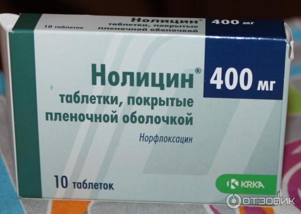 Отзыв о Таблетки Нолицин от цистита Эффективный препарат.