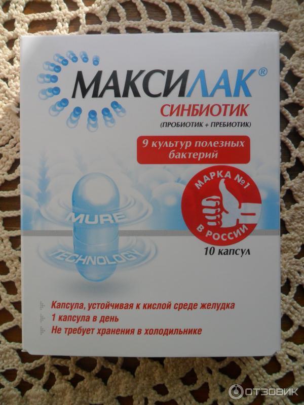 Препараты для восстановления после приема антибиотиков