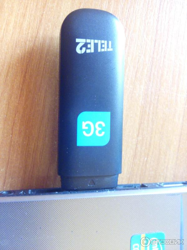 Программа для 3g модема tele2