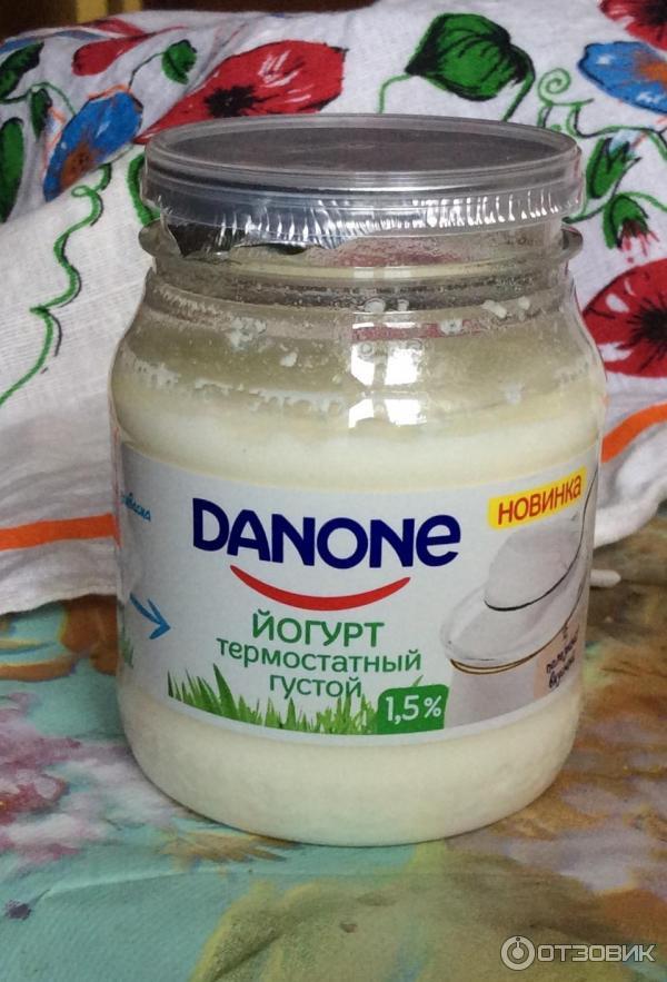 Продукты  Danone Россия